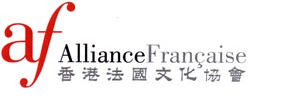 allianceFrancaise2